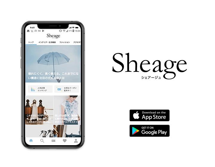 東急不動産ホールディングス「Sheage」 イメージ画像